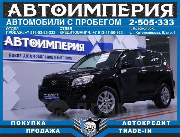 Toyota RAV4, 2008 год, 818 000 руб.