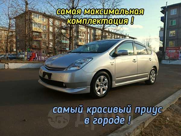Toyota Prius, 2008 год, 669 000 руб.
