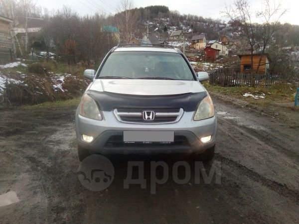 Honda CR-V, 2004 год, 370 000 руб.