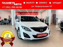 Красноярск Mazda6 2012