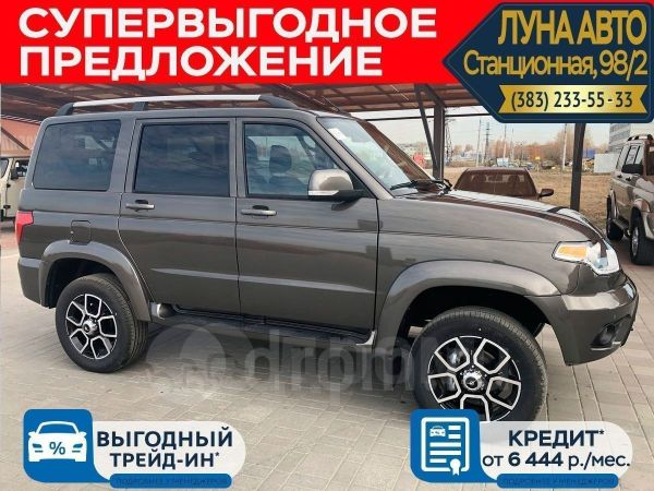УАЗ Патриот, 2019 год, 1 260 000 руб.
