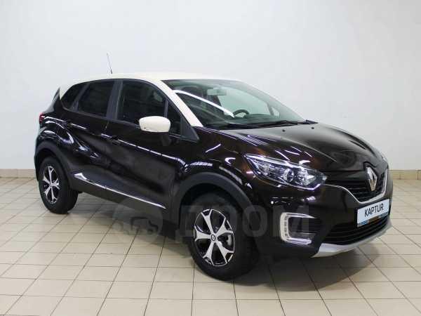 Renault Kaptur, 2018 год, 1 221 980 руб.