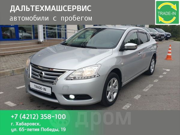 Nissan Sylphy, 2014 год, 708 000 руб.