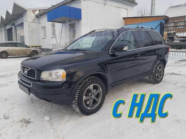 Volvo XC90, 2011 год, 799 999 руб.