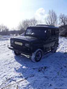 Усолье-Сибирское 469 1988