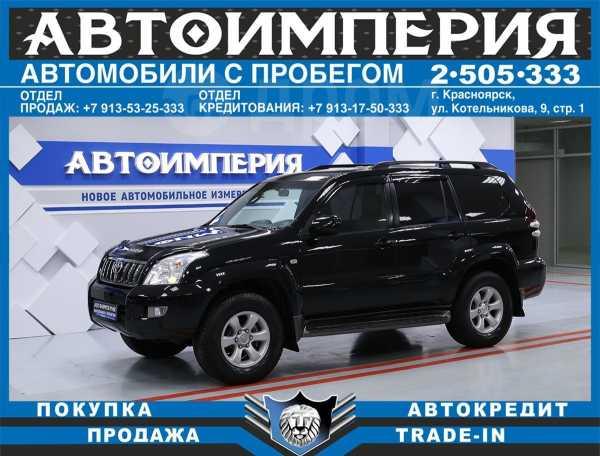Toyota Land Cruiser Prado, 2003 год, 1 018 000 руб.