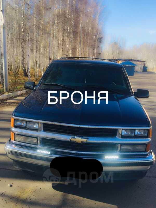 Chevrolet Tahoe, 1997 год, 700 000 руб.