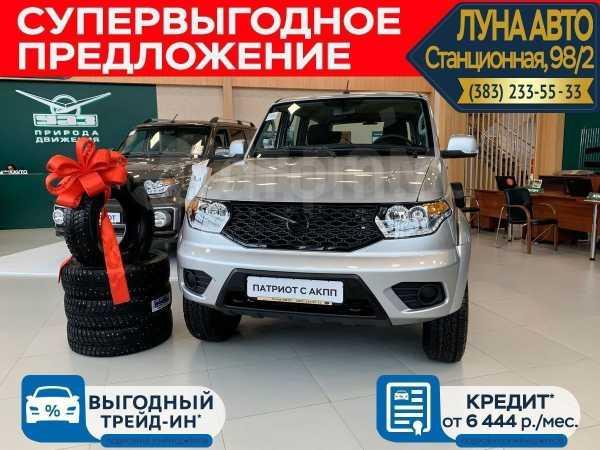 УАЗ Патриот, 2019 год, 1 045 000 руб.