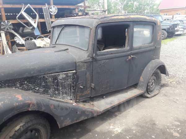 Прочие авто Иномарки, 1940 год, 250 000 руб.