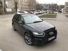 Барнаул Q7 2019