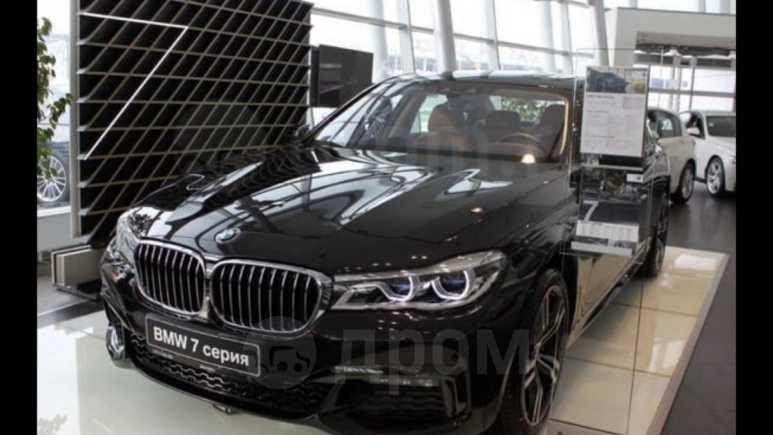 BMW 7-Series, 2017 год, 4 600 000 руб.