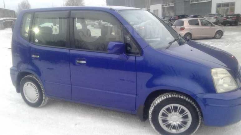 Honda Capa, 1999 год, 160 000 руб.