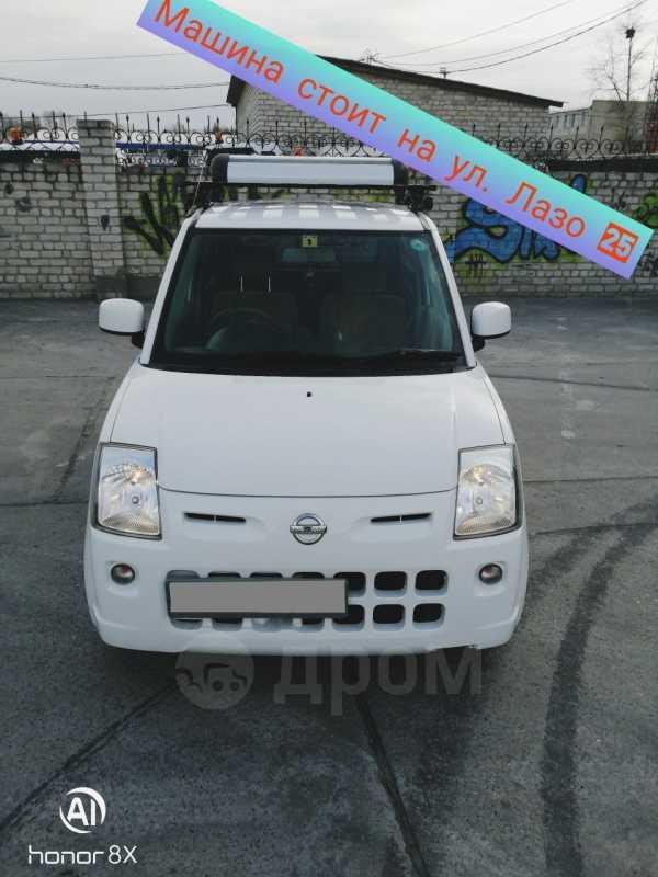 Nissan Pino, 2009 год, 215 000 руб.