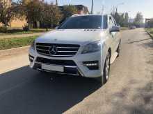 Краснодар M-Class 2012