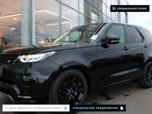 Land Rover Discovery, 2019 год, 5 604 000 руб.