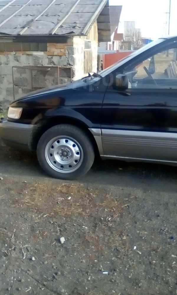 Mitsubishi Chariot, 1993 год, 130 000 руб.