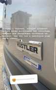 Suzuki Hustler, 2016 год, 710 000 руб.