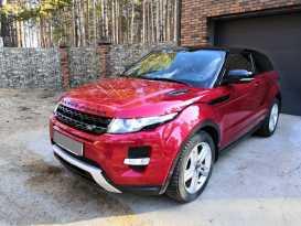 Улан-Удэ Range Rover Evoque