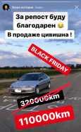 Honda Civic Ferio, 1995 год, 80 000 руб.