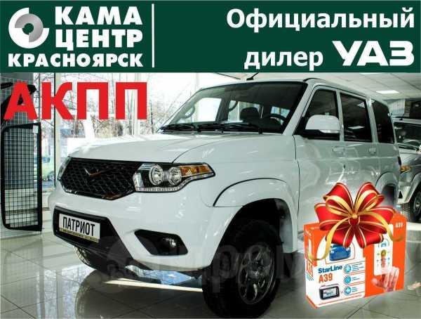 УАЗ Патриот, 2019 год, 1 128 000 руб.