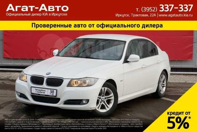 BMW 3-Series, 2011 год, 720 000 руб.