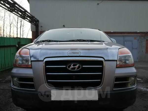 Hyundai Starex, 2006 год, 450 000 руб.
