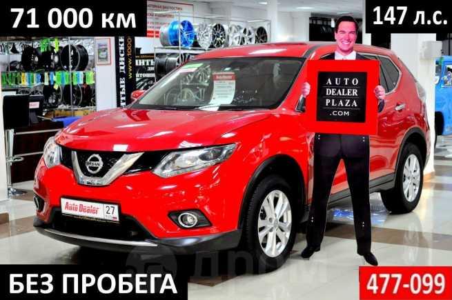 Nissan X-Trail, 2015 год, 1 049 000 руб.