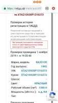 Лада 2109, 1992 год, 32 000 руб.