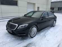 Екатеринбург S-Class 2014
