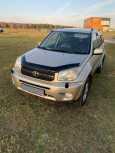 Toyota RAV4, 2004 год, 600 000 руб.