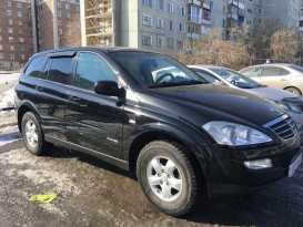 Омск Kyron 2014