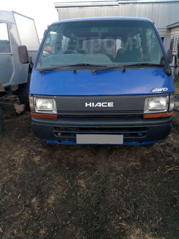Toyota Hiace, 1990 год, 210 000 руб.