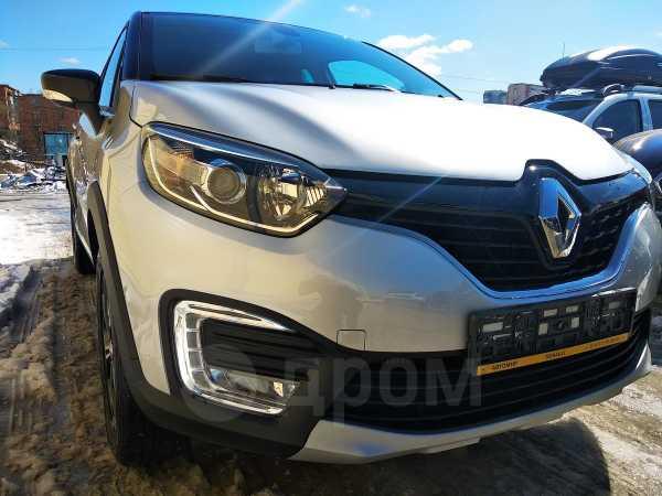 Renault Kaptur, 2019 год, 1 380 000 руб.