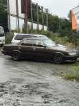 Toyota Mark II, 1987 год, 200 000 руб.