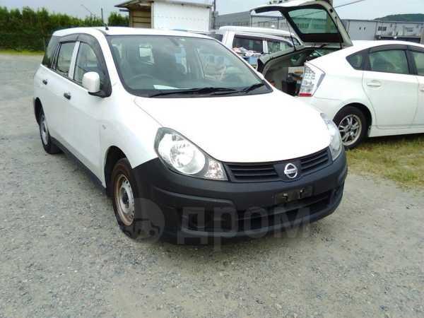 Nissan AD, 2015 год, 485 000 руб.
