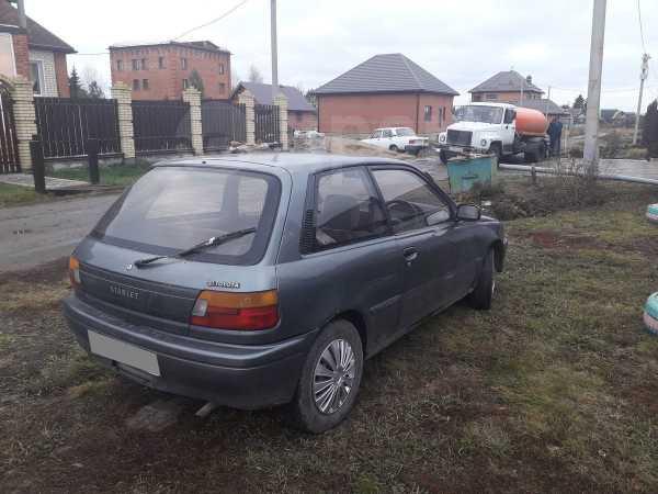 Toyota Starlet, 1992 год, 75 000 руб.