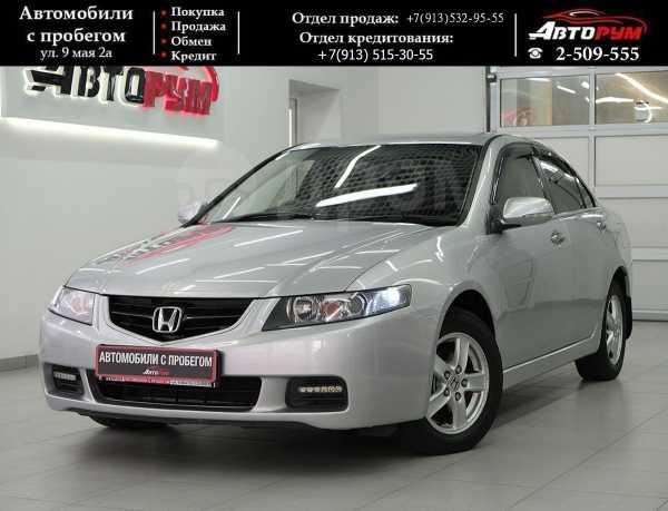 Honda Accord, 2003 год, 447 000 руб.