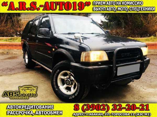 Opel Frontera, 1994 год, 220 000 руб.