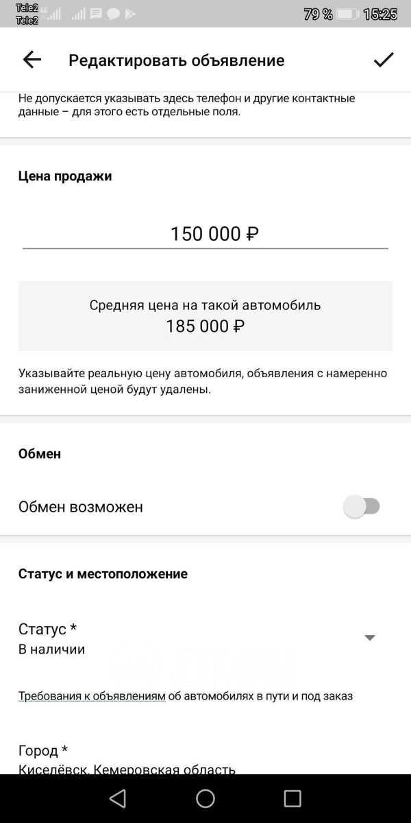 Лада Приора, 2009 год, 140 000 руб.