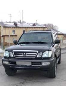 Омск LX470 2003