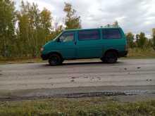 Челябинск Caravelle 1993