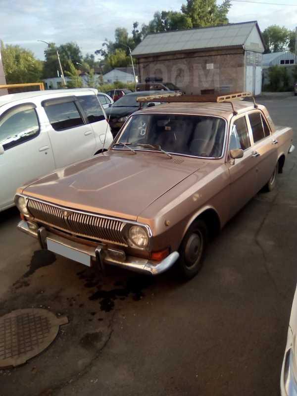 ГАЗ 24 Волга, 1984 год, 39 990 руб.