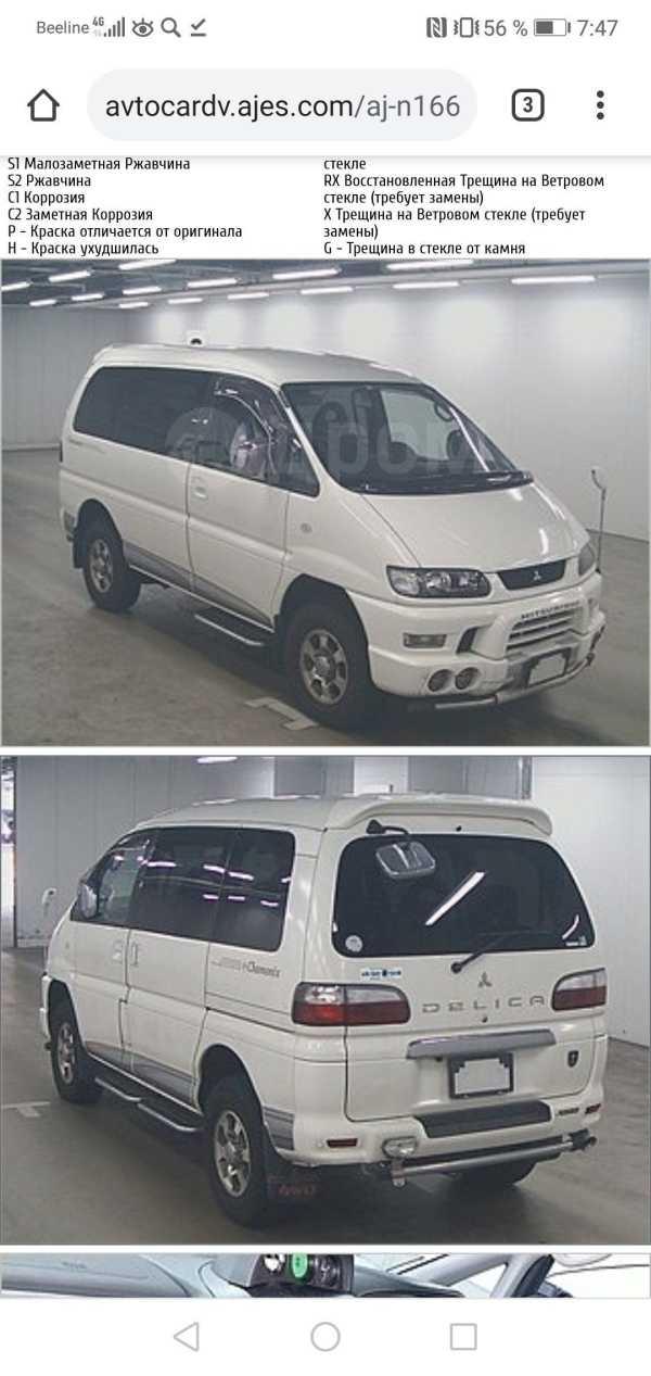 Mitsubishi Delica, 2003 год, 485 000 руб.
