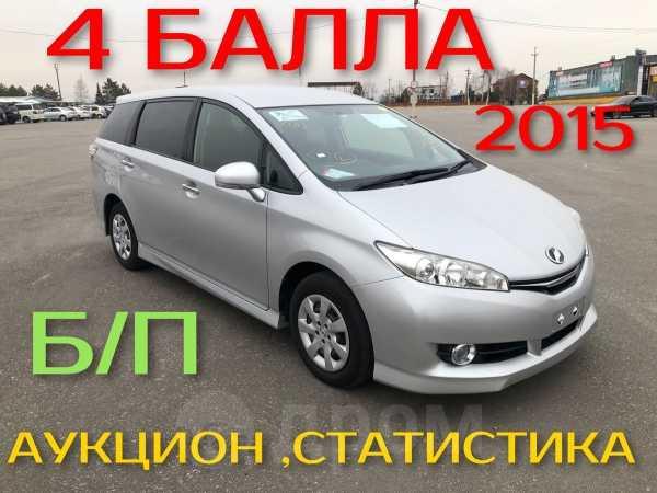 Toyota Wish, 2015 год, 900 000 руб.