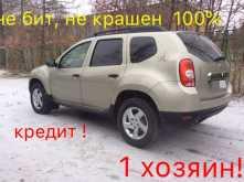 Омск Duster 2014