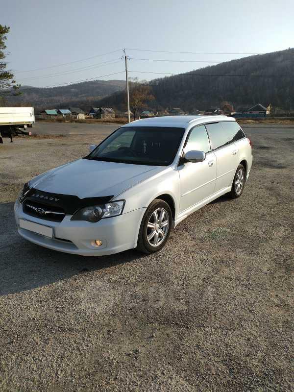 Subaru Legacy, 2005 год, 498 000 руб.