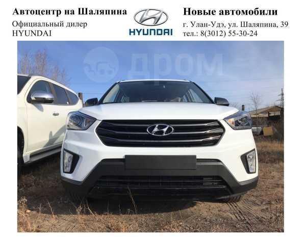 Hyundai Creta, 2019 год, 1 565 000 руб.