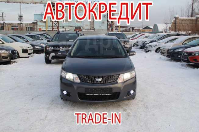 Toyota Allion, 2010 год, 649 000 руб.
