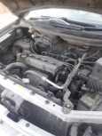 Nissan Presage, 1997 год, 300 000 руб.