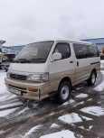 Toyota Hiace, 1996 год, 690 000 руб.
